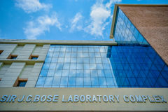 Labor IIT Kharagpur JC Bose Lizenzfreie Stockbilder