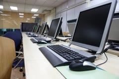 Laboratoire d'ordinateur Images libres de droits