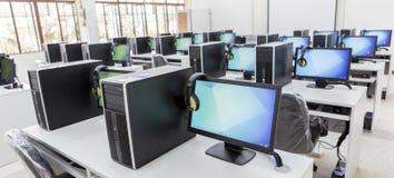 Laboratoire d'ordinateur Photographie stock libre de droits