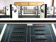 Laboratorio d'ascolto Immagini Stock Libere da Diritti