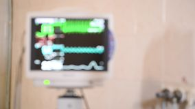 Laboratorio de diagnóstico médico con el equipo moderno Vídeo borroso almacen de metraje de vídeo