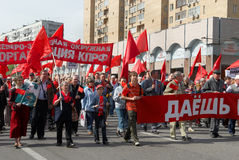 Labour Day demonstration  Royalty Free Stock Photo
