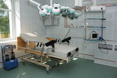 Labour ward. In hospital with modern medical facilities Royalty Free Stock Images