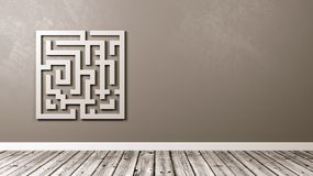 Labyrinthe dans la chambre avec l'espace de copie Photographie stock libre de droits