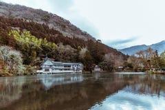 Lac Kinrinko chez Yufuin Images libres de droits