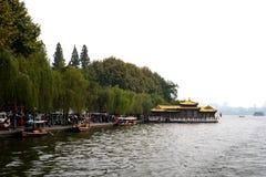 Lac occidental Hangzhou Image libre de droits