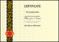 Lace Certificate. Paisley texture. Royalty Free Stock Photos