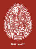Lace easter egg Stock Photos
