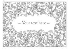 Lace frame wedding invitation. Lace frame graphic vector wedding invitation royalty free illustration
