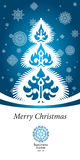 Blue lace vector image winter tree Royalty Free Stock Photography