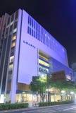 Sakae Nagoya cityscape Japan  Stock Images