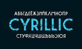 Laconic sans serif font. Cyrillic alphabet. Letters and numbers with rough texture for logo and title design. Print on black background Stock Photos