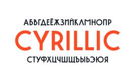 Laconic sans serif font. Cyrillic alphabet. Letters for logo and title design. Print on white background Royalty Free Stock Photos