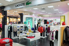 Lacoste Boys And Girls Shop Royalty Free Stock Photography
