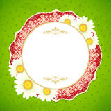 Lacy frame for text decorated with camomiles Royalty Free Stock Images