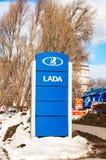 Lada的正式经销权标志 免版税库存照片
