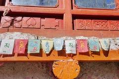 Ladakh的Lamayuru修道院,印度 免版税库存照片