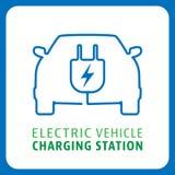Ladestationssymbol des Elektro-Mobils Lizenzfreies Stockbild