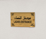 Ladies entrance sign to a Mosque Royalty Free Stock Image