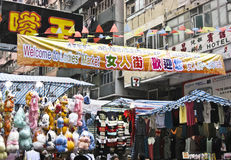 Ladies' market,Hong Kong Stock Photos