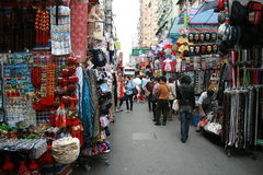 Ladies Market - a street market in Hong Kong Royalty Free Stock Image