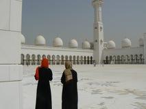 Ladies outside Grand Mosque, Abu Dhabi, UAE Stock Photo