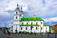 Lado de la catedral del Espíritu Santo de Minsk fotografía de archivo libre de regalías