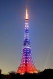 Lado sur de la torre de Tokio Foto de archivo libre de regalías