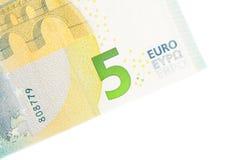 Lado trasero del nuevo billete de banco del euro cinco Imagen de archivo