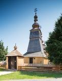 Ladomirova en Eslovaquia San Miguel la iglesia del arcángel fotos de archivo libres de regalías