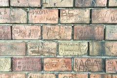 Ladrillos de la torre de Gardos Fotos de archivo