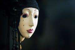 Lady Mask Stock Image