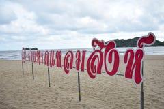 Laem Sing Beach. Label Laem Sing Beach @Chantaburi province , Thailand royalty free stock photos