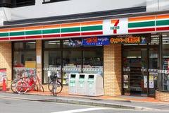 lager 7-Eleven Arkivfoto