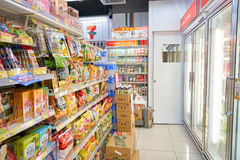 lager 7-Eleven Royaltyfri Foto
