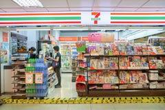 lager 7-Eleven Royaltyfri Fotografi