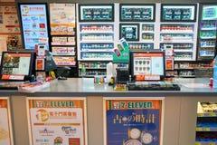 lager 7-Eleven Royaltyfria Foton