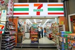 lager 7-Eleven Arkivbilder