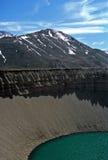 Lago crater, Mendoza, Argentina Fotografie Stock Libere da Diritti