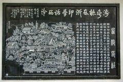 Lago del oeste Lengin del oeste hangzhou ella de dimensión comunitaria pasando por alto los murales Imágenes de archivo libres de regalías