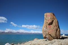 Lago Namtso Fotografía de archivo libre de regalías