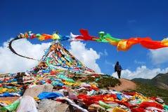 Lago Qinghai Immagini Stock Libere da Diritti