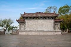 Lago Taihu nell'ombra del cielo della pattuglia di Yuantou del lago Wuxi Taihu immagine stock libera da diritti