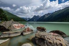 Lago Xinluhai Fotografía de archivo