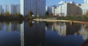Lagoa no parque da cidade filme