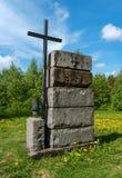 Lahdenpohja,卡累利阿共和国,俄罗斯- 2017年6月12日:对在Lahdenpohja死的芬兰战士的纪念碑 库存图片