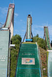 LAHTI, FINLAND - JUNE 21,2011: The symbol of the city, ski jump Royalty Free Stock Images