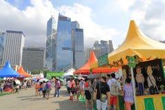 Lai Chi Koka park rozrywki Obrazy Royalty Free
