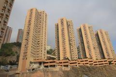 Lai King public house hong kong Estate Stock Image