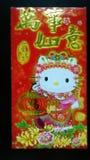 Lai See  envelope (Hong Bao)  red envelope Royalty Free Stock Image